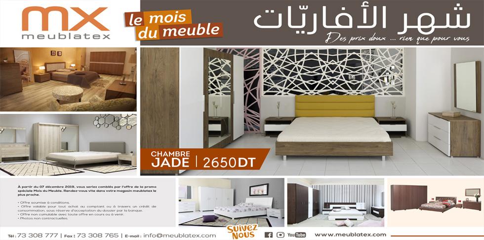 slider-mx-mois-du-meuble-2019